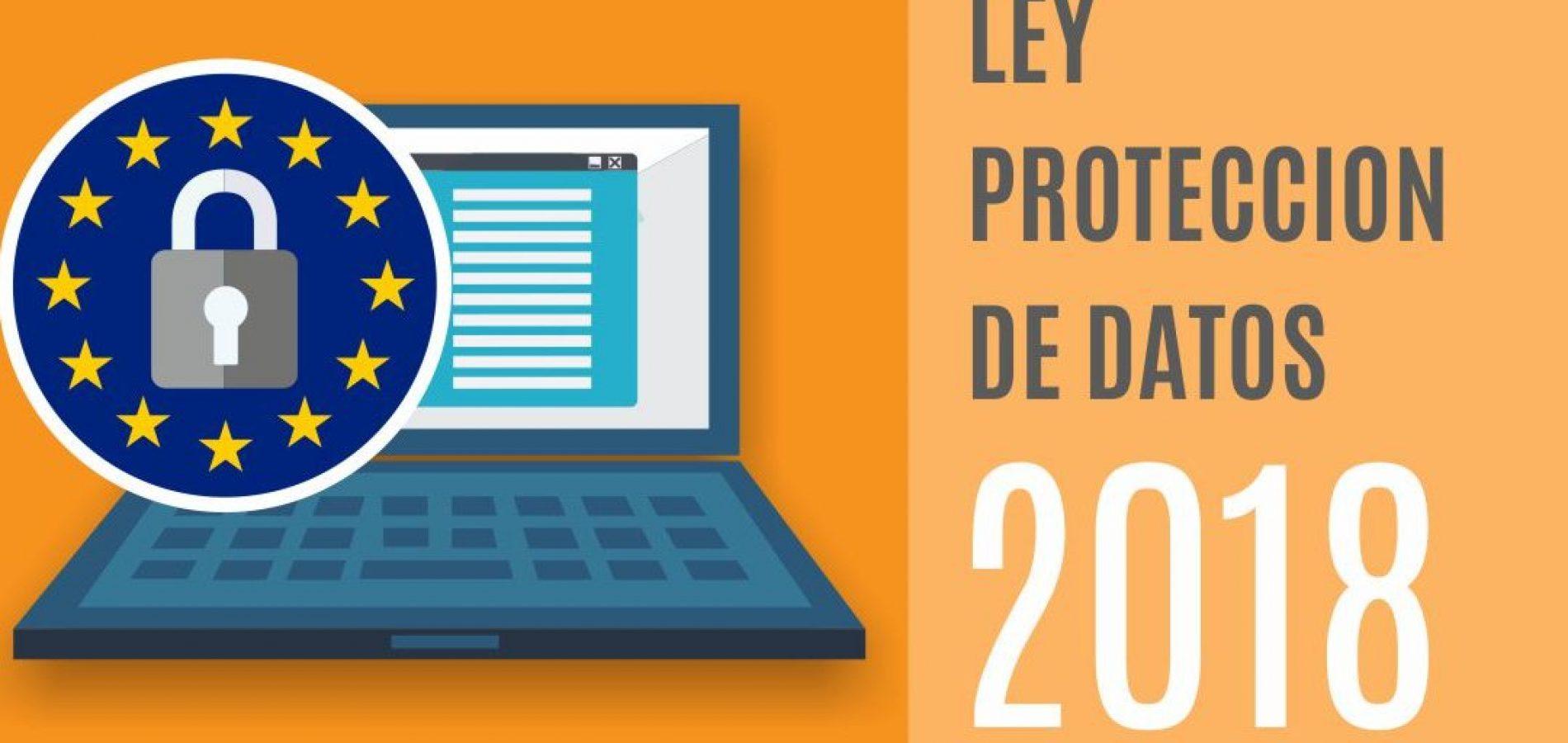 ¿Cuándo empieza a aplicarse el nuevo Reglamento Europeo de Protección de Datos?