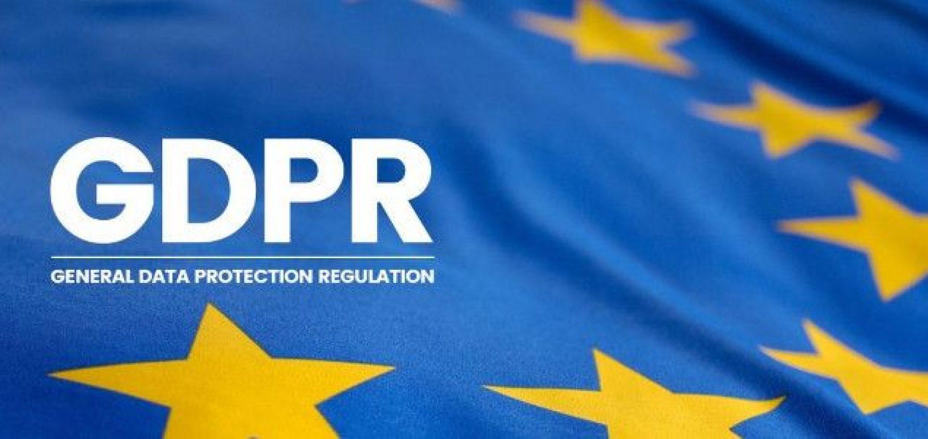 Este viernes entra en vigor el nuevo reglamento de protección de datos.